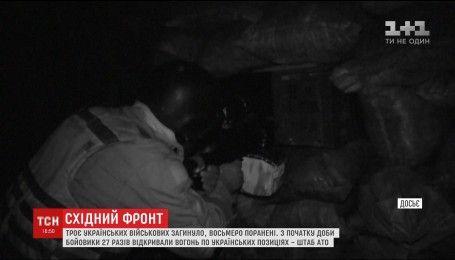Троє українських військових загинули на Луганщині