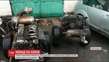 На Рівненщині копачі бурштину намагались відбити у правоохоронців вилучені мотопомпи