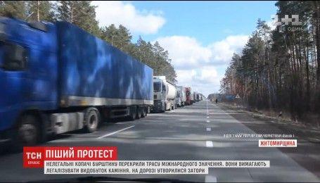 Нелегальні копачі бурштину перекрили міжнародну трасу Київ-Ковель на Житомирщині