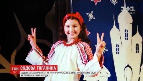 Судебное заседание по делу убитой на Киевщине девочки не может начаться в течение 10 месяцев