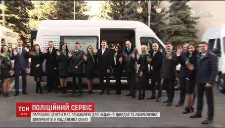 В різні кутки України виїхали 20 пересувних сервісних центрів МВС