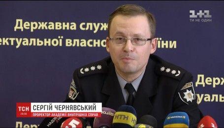 Для поліції відкриють курси підвищення кваліфікації, щоб посилити боротьбу з кіберзлочинами