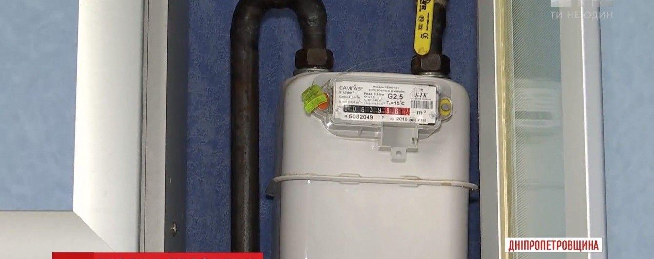 Жителі Дніпропетровщини виграли суд у газовиків через встановлення загальнобудинкових лічильників
