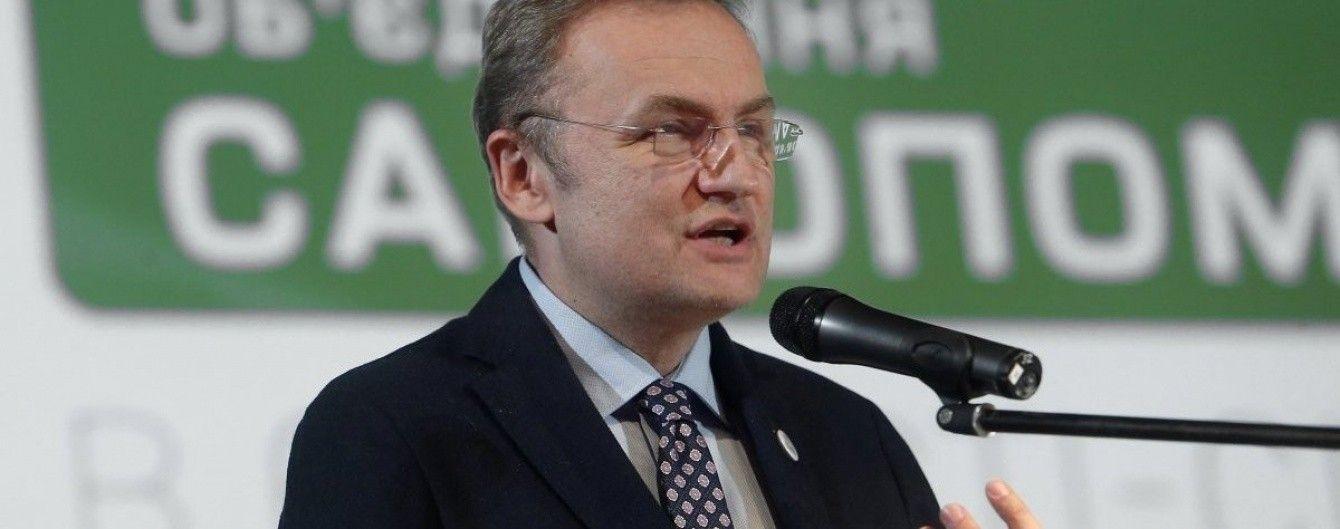 """""""Самопоміч"""" не братиме участь у переговорах щодо створення коаліції - Садовий"""