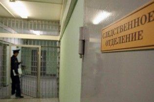 У Росії відомого підприємця ґвалтували, катували, а потім вбили у СІЗО - ЗМІ