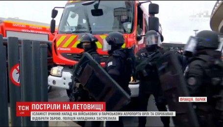 У паризькому аеропорту ісламіст напав на військових