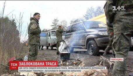 На Рівненщині стрателі на 9 годин перерили міжнародну трасу Київ- Ковель