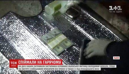 На взятке задержали заместителя руководителя Львовской таможни