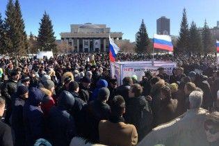 У Росії чоловіка відправили до психлікарні за заклик про відокремлення Сибіру