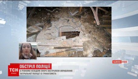 В Ровно неизвестные обстреляли управления патрульной полиции из гранатомета
