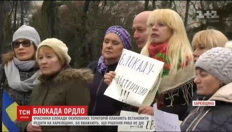 Харківські активісти вирішили встановити нові редути в регіоні
