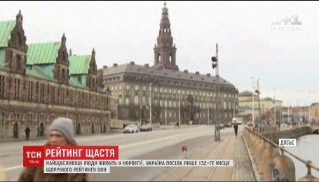 Украина оказалась наименее счастливой страной Европы