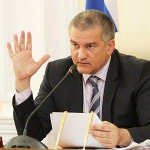 Аксьонов подав на Порошенка до суду через запроваджені санкції