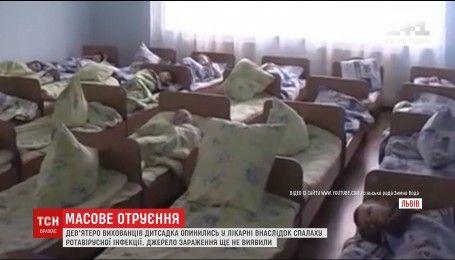 На Львовщине девять малышей слегли с симптомами отравления