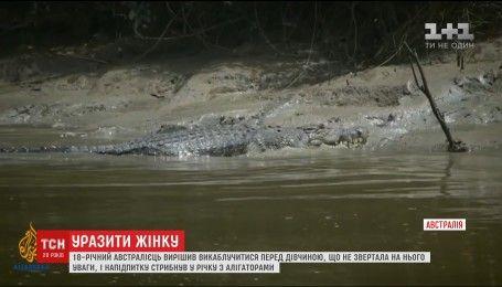 18-летнего австралийца чуть не съел крокодил, когда он хвастался перед иностранкой