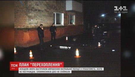 Слідчі розглядають кілька версій обстрілу будівлі патрульної поліції на Рівненщині