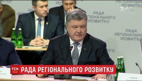 Порошенко заявив про стабілізацію української економіки