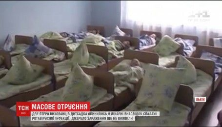 На Львовщине с симптомами отравления госпитализировали девять воспитанников детского сада