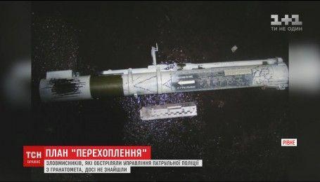 У Рівненський області розшукують нападників, які з гранатомета стріляли по управлінню поліції