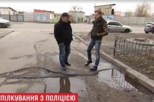 Киянин скаржиться на побиття поліцією через ями у дворі будинку