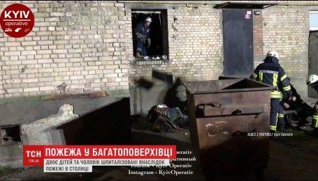 В Киеве произошел пожар в многоэтажке, есть пострадавшие