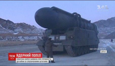 Дипломати Північної Кореї різко відповіли на застереження Держсекретаря США