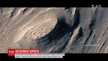 Фінський кінорежисер створив вражаюче відео про те, як виглядає Марс