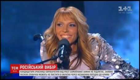 Пресс-секретарь Путина отреагировал на возможный запрет въезда в Украину участницы Евровидения от России