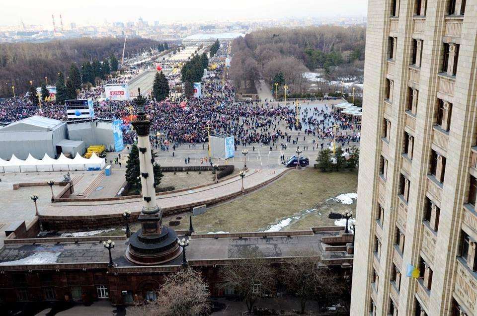 Прапор України у Москві