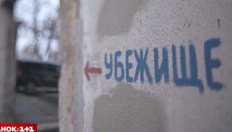 """Спецпроект """"Зміни. Схід"""": як небайдужі українці творять маленькі дива"""