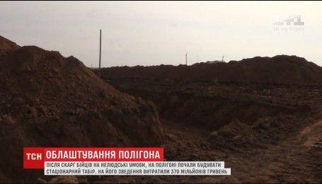 На Николаевщине начали строить стационарный бригадный лагерь для военных