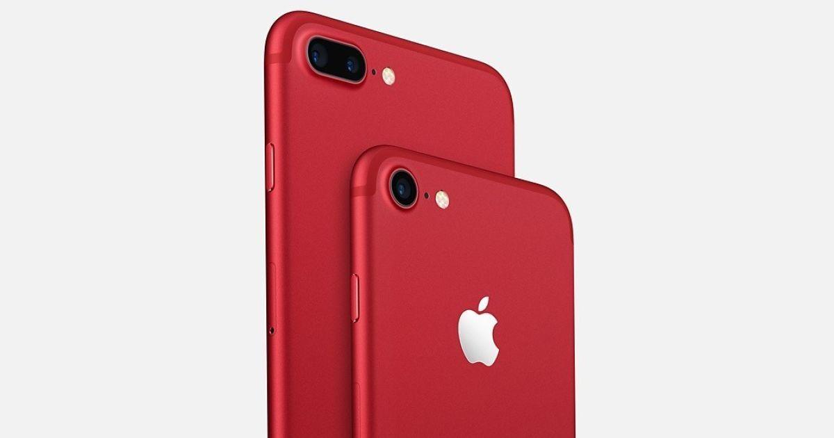 @ Apple
