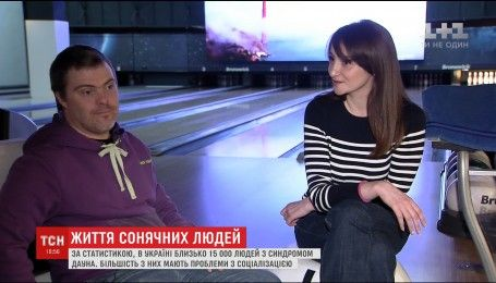 """Жизнь """"солнечных"""": в Украине около 15 тысяч людей с синдромом Дауна"""
