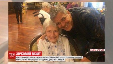 Джордж Клуні зробив несподіваний сюрприз британській пенсіонерці у її день народження