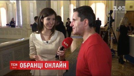 Депутаты против троллей в Facebook. Кто кого