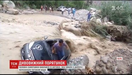 В Перу мужчина чудом спасся из автомобиля, который затопила вода