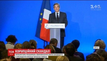 Французская финансовая прокуратура расширила обвинения против кандидата в президенты страны