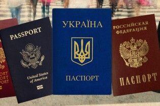 Що не так із законопроектом про подвійне громадянство