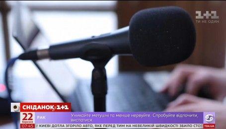 Мій путівник. Мандрівне радіо і борщ з авокадо у Львові