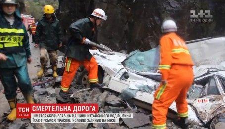 В Китае обломок скалы упал на автомобиль с водителем внутри