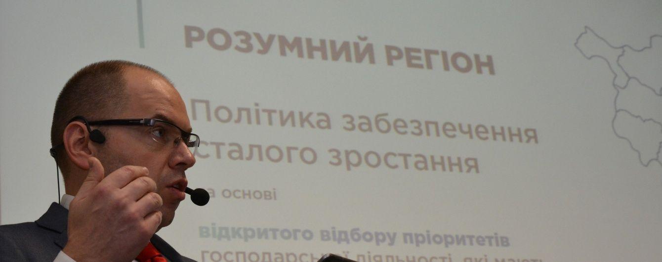 Главу Одесской ОГА отстранили от должности – указ