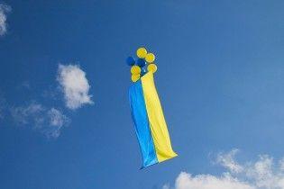 В небо над оккупированной Горловкой отправили украинский флаг