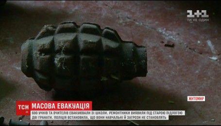Масова евакуація: у Житомирі під шкільною підлогою виявили гранати