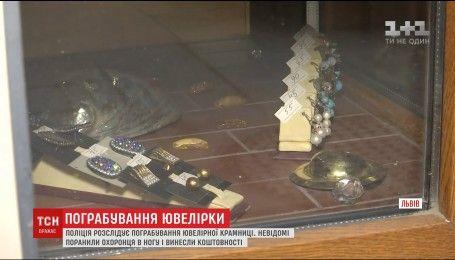 У Львові двоє чоловіків зухвало пограбували ювелірну крамницю