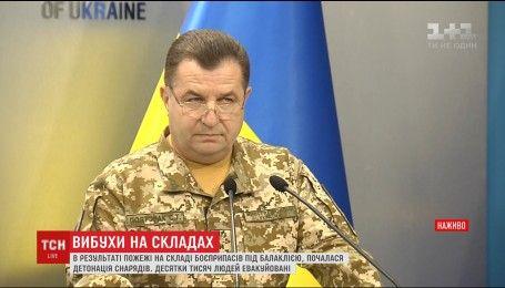 Минобороны и чрезвычайники прокомментировали события в Харьковской области