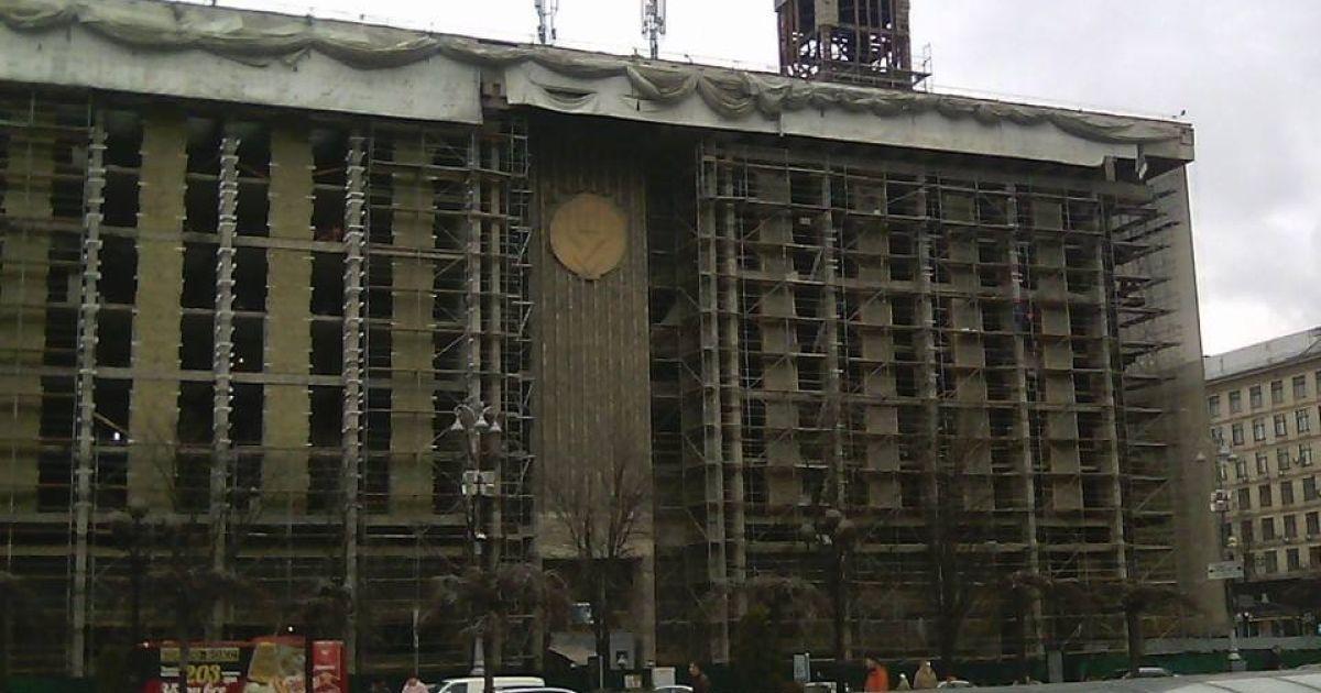 В Киеве арестовали бывший штаб Майдана — Дом профсоюзов