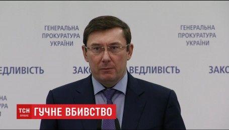 Украина и Россия называют свои версии убийства Дениса Вороненкова