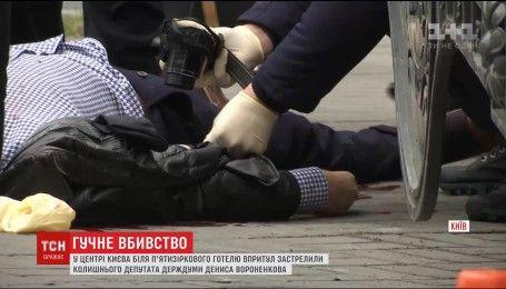 Полиция разыскивает еще одного человека, который причастен к убийству Вороненкова