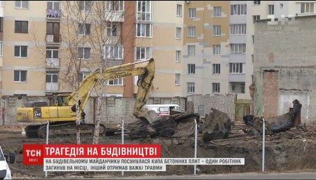 Во Львове на строительной площадке бетонные плиты упали на людей