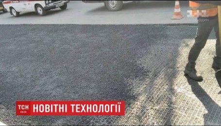 Немецкая технология: в Днепре дороги покрывают асфальтом с сеткой